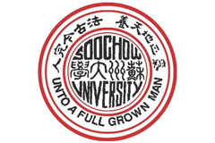 soochow-university
